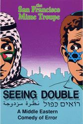 poster_seeingdouble